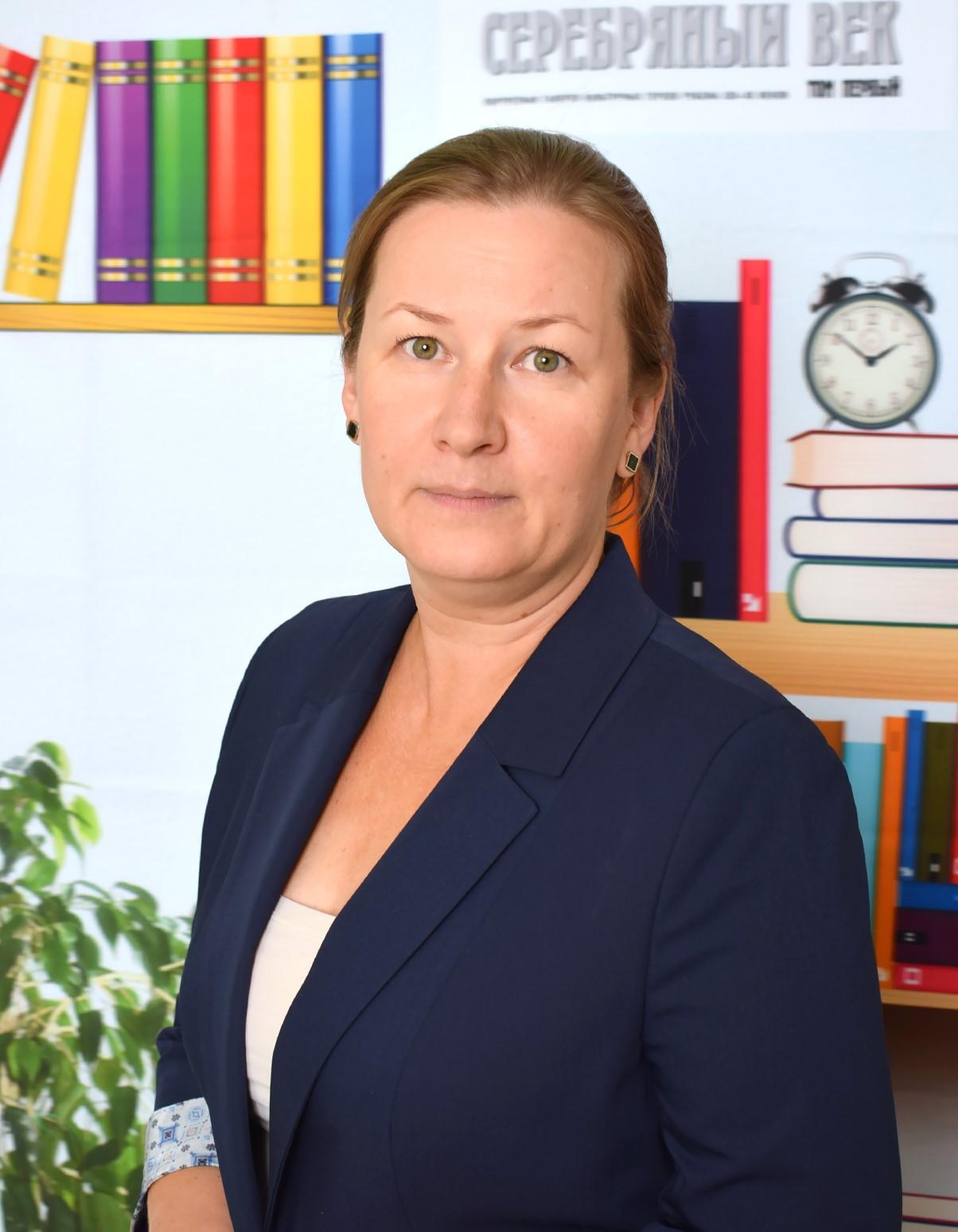 Копылова Евгения Ивановна