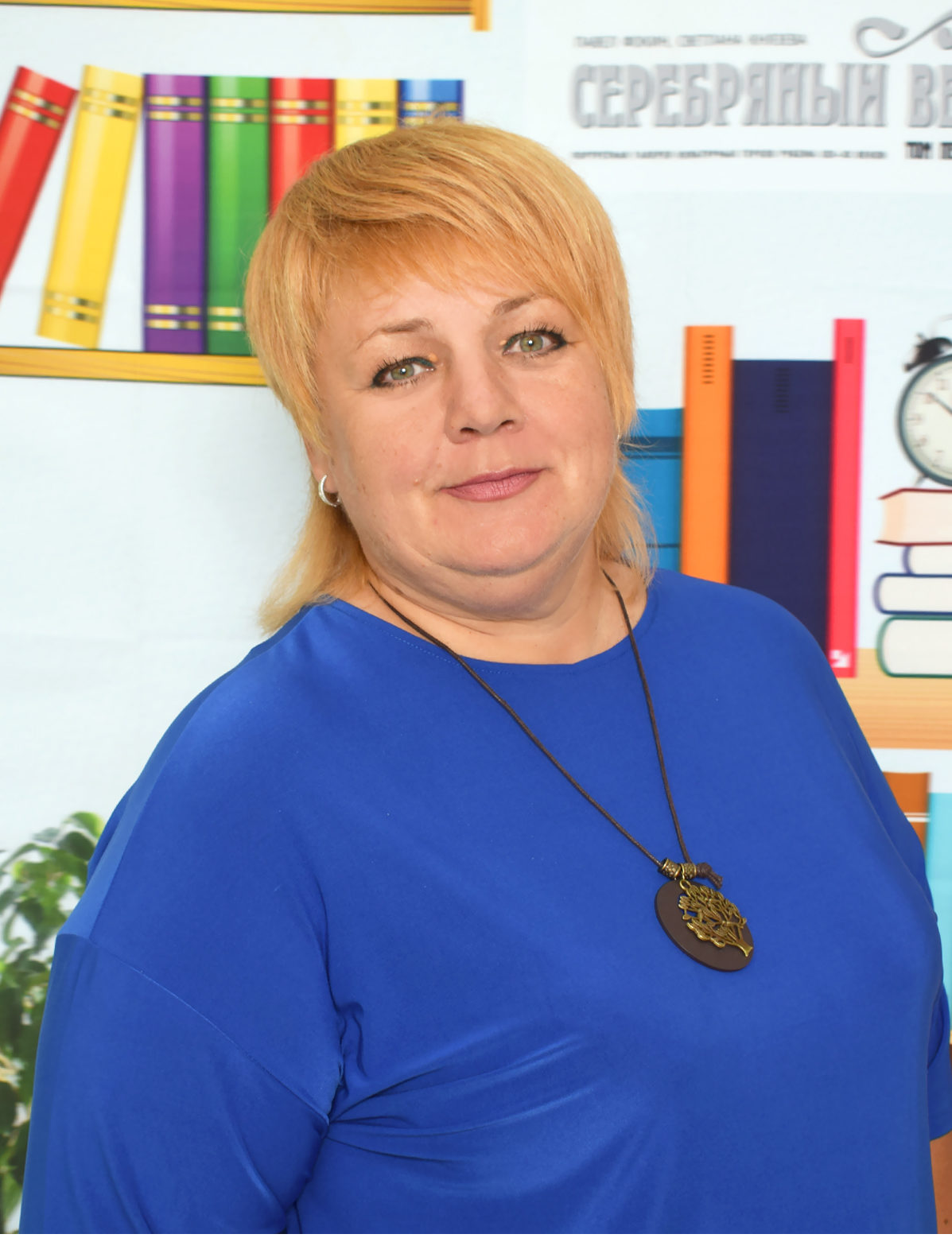 Золотарева Татьяна Александровна