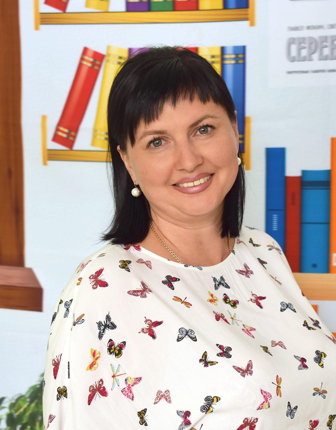 Камина Лариса Юрьевна