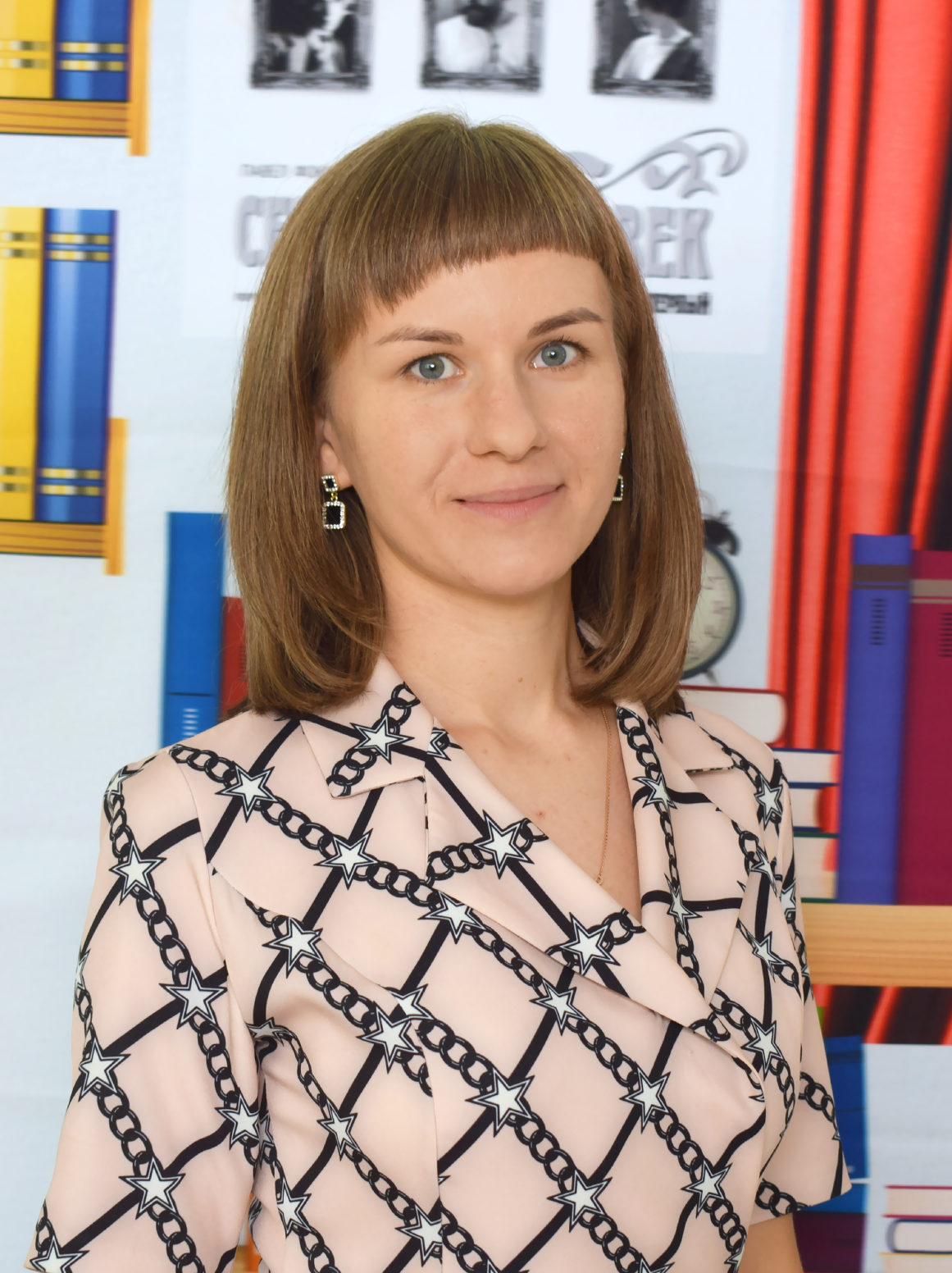 Собачкина Марина Александровна