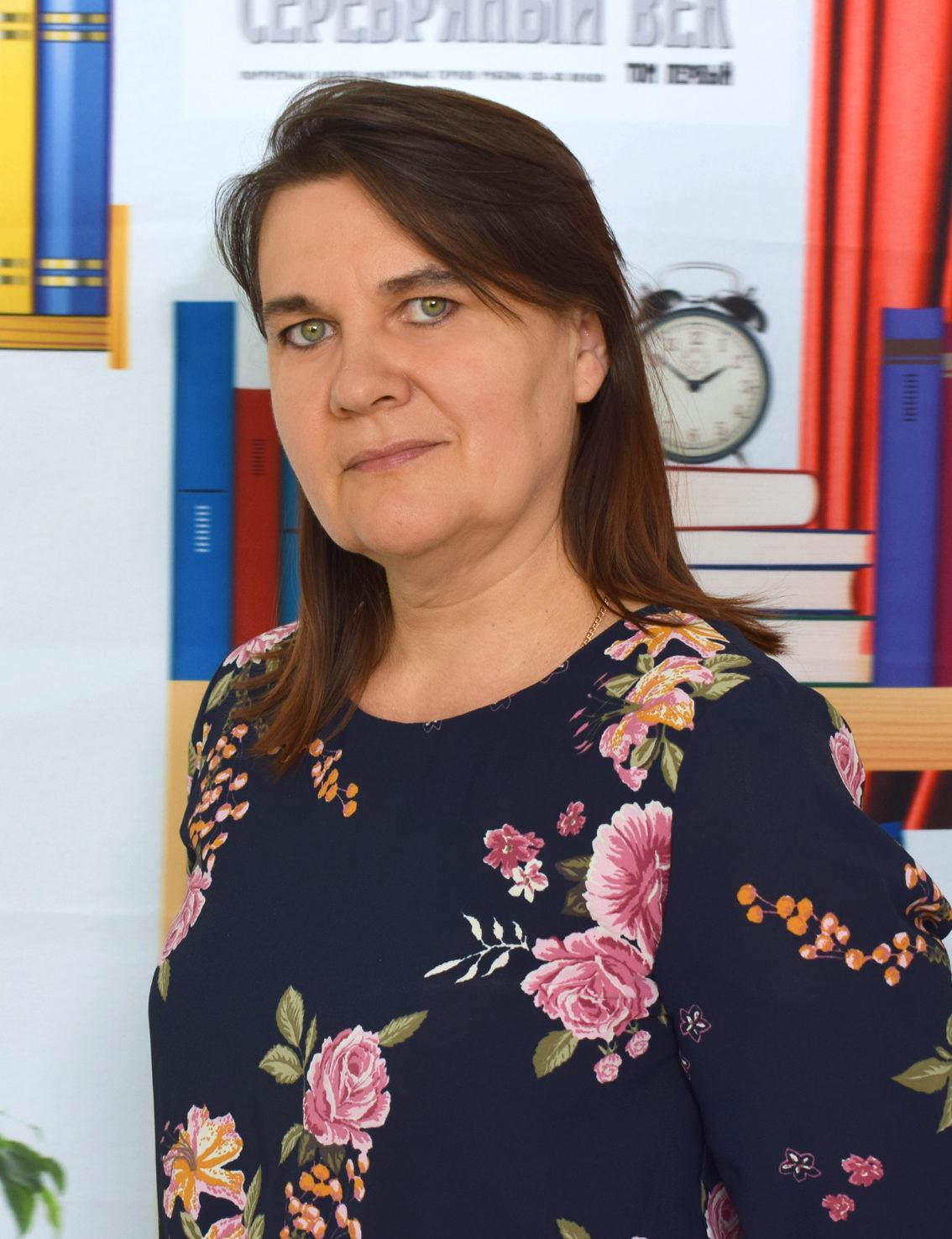 Серебрякова Марина Сергеевна