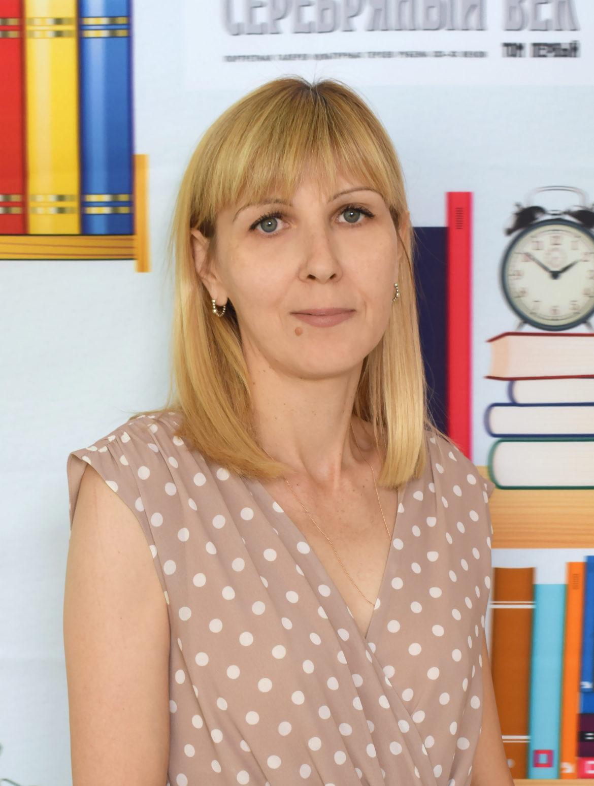 Шарьизданова Алёна Владимировна
