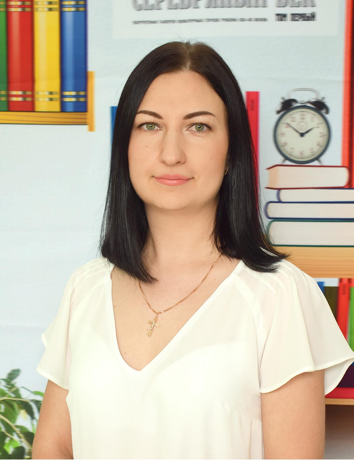 Пересада Екатерина Александровна