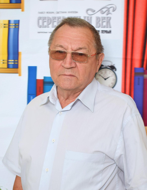 Гилев Александр Александрович