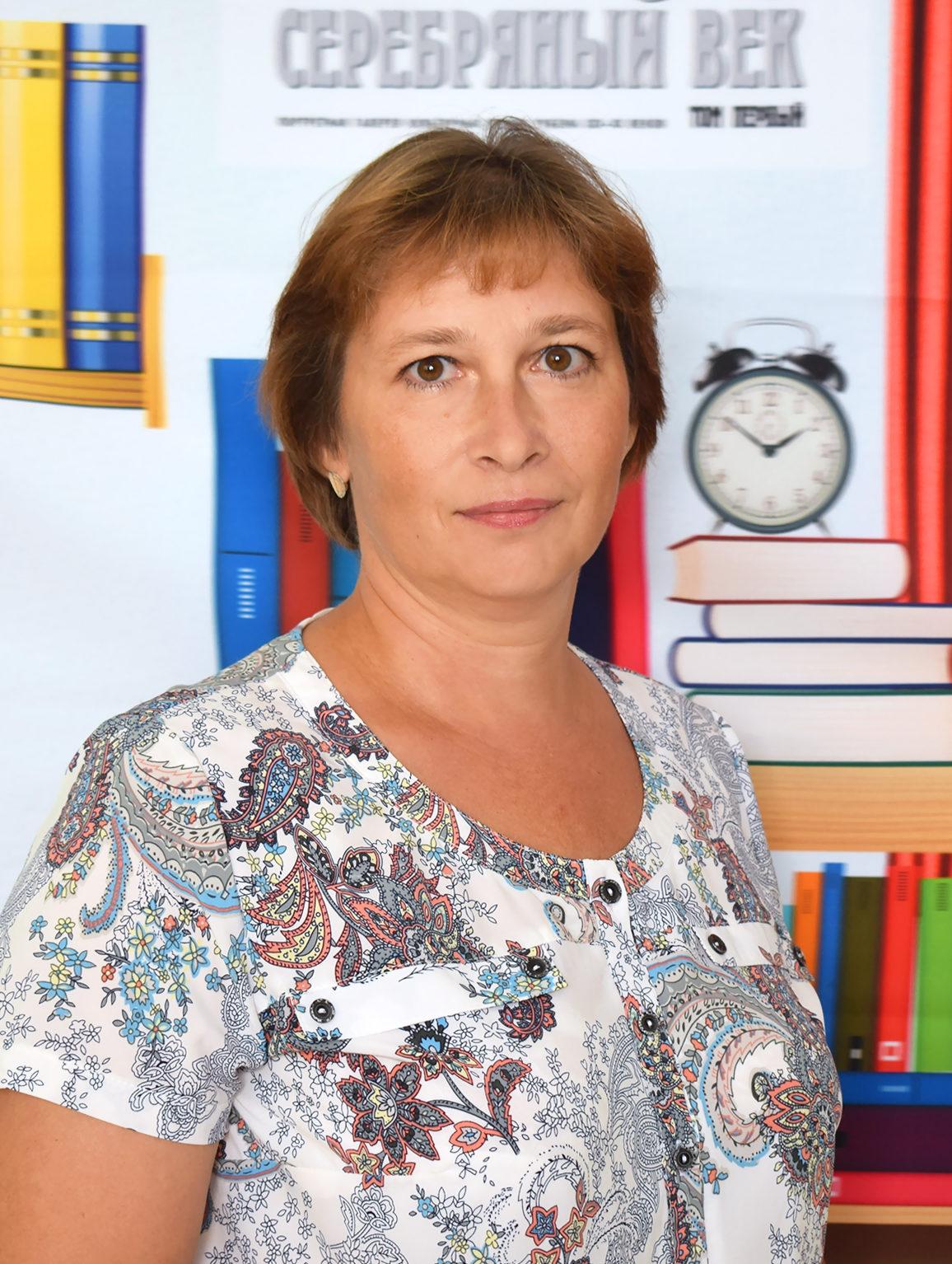 Яковлева Светлана Александровна