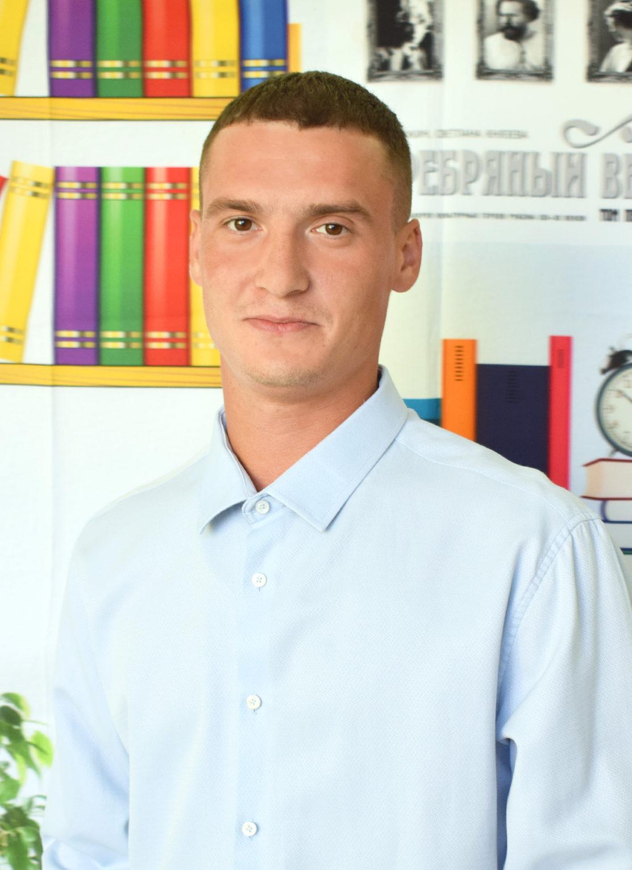 Шишкин Михаил Сергеевич