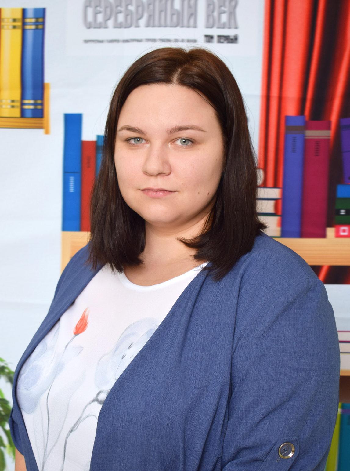Карпова Ирина Сергеевна