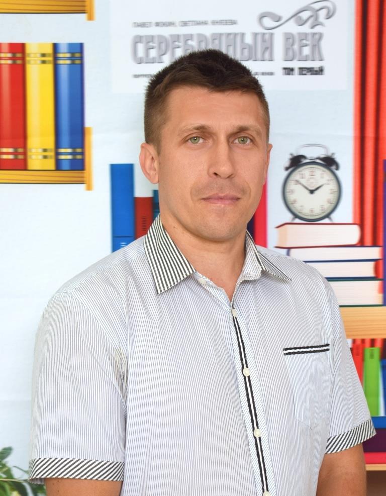 Самохвалов Алексей Сергеевич