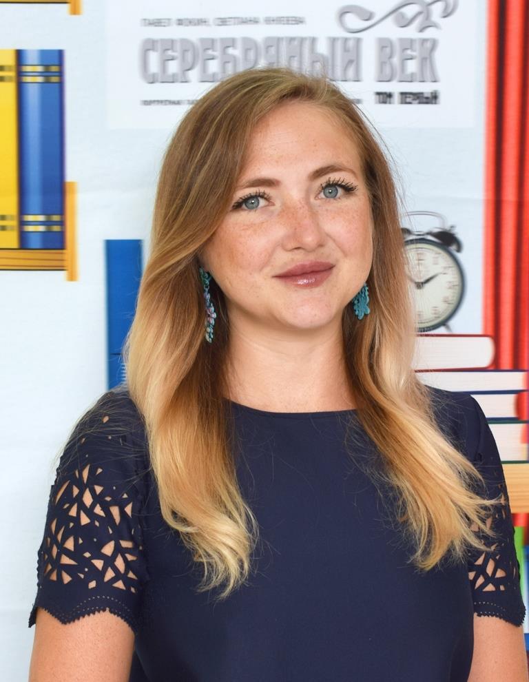 Лысенко Татьяна Сергеевна