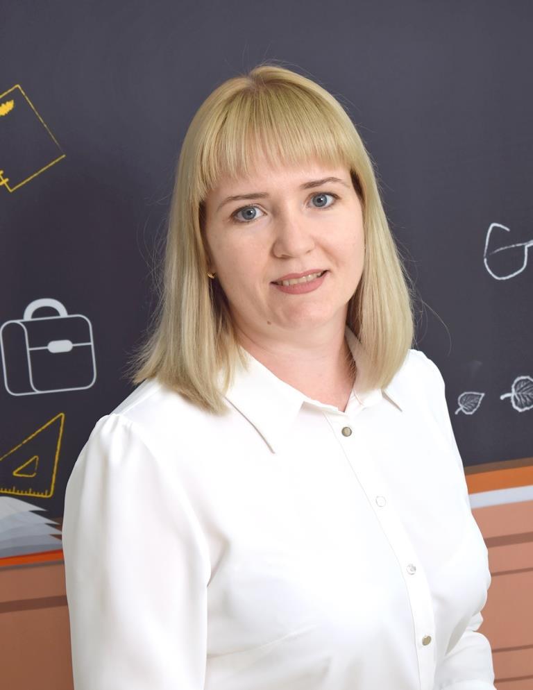 Донцова Светлана Игоревна