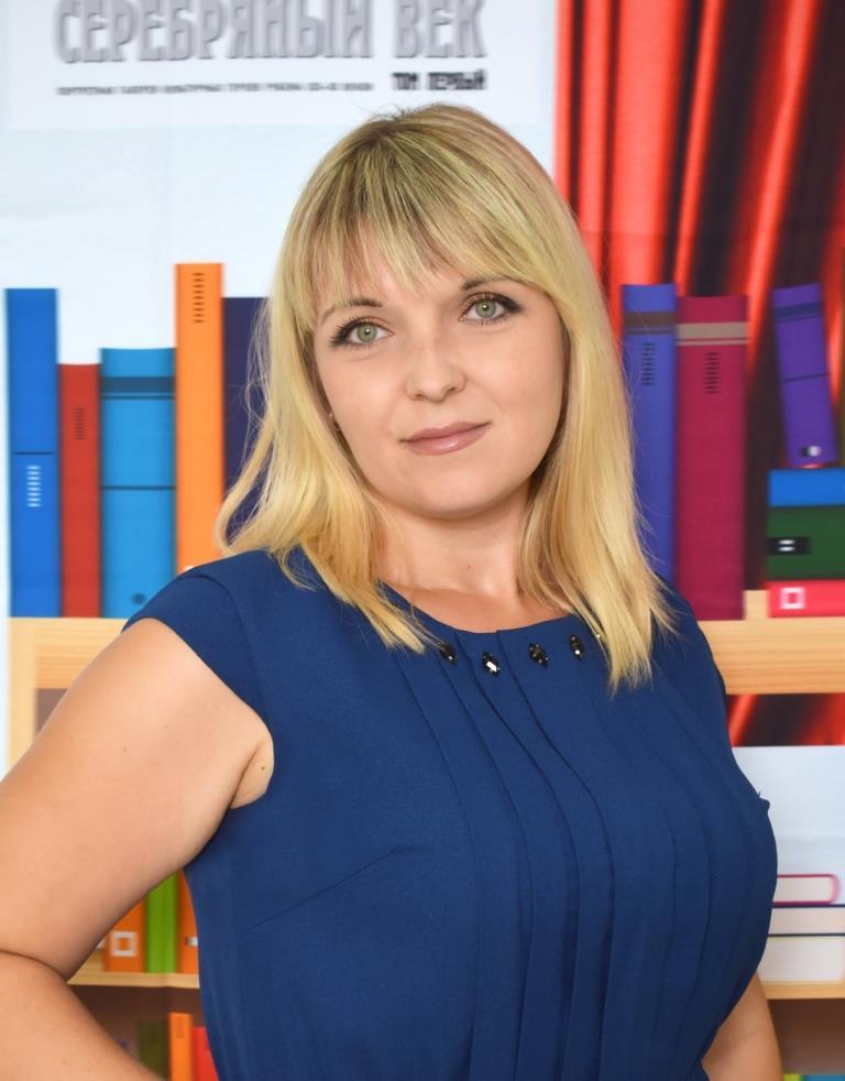 Сухова Светлана Игоревна